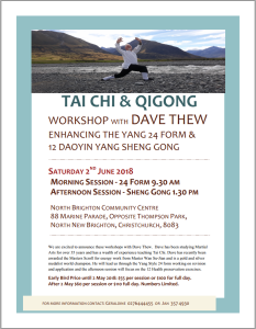 DaveThewWorkshop2Jun18