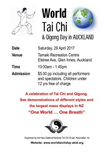2017 WTCQD Publication1 FLYER FS